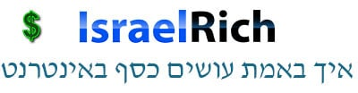 Israel Rich – Affiliate, Cpa , Cyber and many more